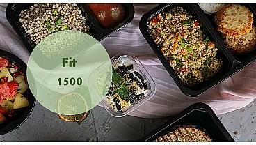 Доставка правильного питания FIT 1500 бесплатно в Москве и МО - заказать рационы готовой еды по выгодным ценам