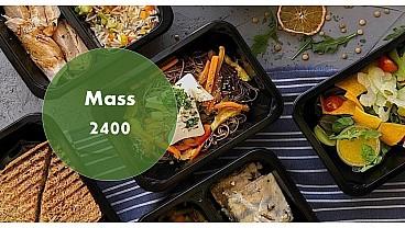 Доставка правильного питания MASS 2400 бесплатно в Москве и МО - заказать рационы готовой еды по выгодным ценам